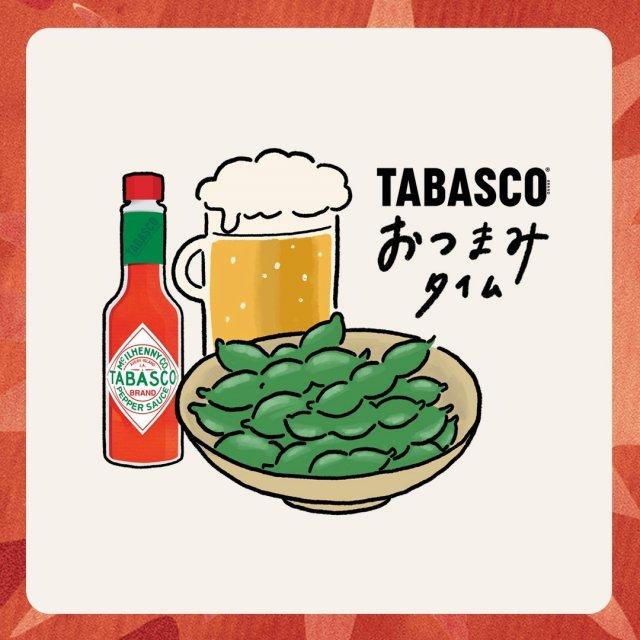 TABASCO®おつまみタイム! 11月22日(日)はぐっち夫婦 (@gucci_fuufu) がインスタライブを20時に開催。みなさんが選んだ「食べてみたいおつまみランキング」上位3都道府県の、TABASCO®ソースを使ったスペシャルおつまみレシピを @gucci_fuufu がご紹介します!  早速カレンダーに印をつけて、貴重なインスタライブをチェック!  #タバスコ #世界をちょっピリおいしく . . . . . #おつまみ #タバスコおつまみタイム #ぐっち夫婦 #野菜料理 #ビール #家飲み #飲み会 #おうちごはん #おうちバー #料理 #料理教室 #レシピ