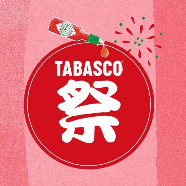 TABASCO®ブランドが、2021年9月13日(月)から9月30日(木)までの2週間の期間限定で「TABASCO® 祭り」キャンペーンを開催いたします。ぜひお楽しみに! . . . . . #タバスコ祭り #タバスコ #東京グルメ