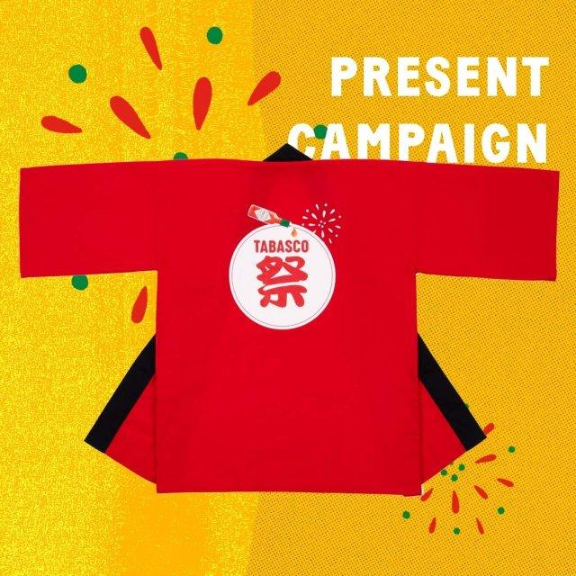 「TABASCO® 祭り」を9月30日まで絶賛開催中! TABASCO®ブランドのオリジナルハッピが当たるチャンスをぜひお見逃しなく。  ▼応募方法(10/8まで) 1.@tabascojapan をフォロー 2.#タバスコ祭り のハッシュタグで、キャンペーン対象レストランで撮った写真を投稿する  ※当選発表は、当選者へのダイレクトメッセージをもって代えさせていただきます。 公式アカウント @tabascojapan からの連絡であることをご確認ください。. . . . . . #タバスコ祭り #タバスコ #東京グルメ #グルメ紹介 #祭り #お祭り #ハッピ