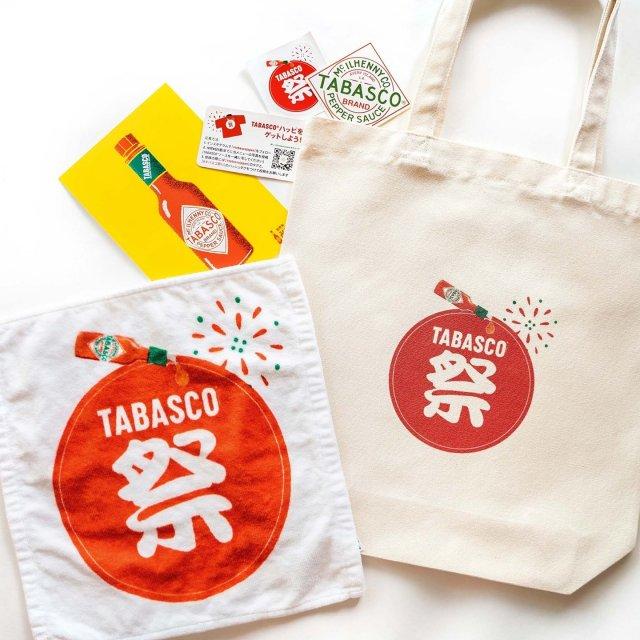 【TABASCO®祭り】 9月30日(木)まで開催中!人気レストラン4店とのコラボレーションで、TABASCO®ソースを使ったお祭り気分を味わえるスパイシーな屋台風メニューをおうちで楽しめるテイクアウトでお届けします。  各店舗でキャンペーンメニューをご注文いただいた方先着10名様に、TABASCO® 祭りの限定ノベルティグッズやオリジナルバッグなどをプレゼント!ぜひお早めに。  【詳細】 開催期間:2021年9月13日(月)〜2021年9月30日(木) 参加レストラン:OYOGE(六本木)、キーヤコッタ(祐天寺)、CRAFT BEER MARKET (吉祥寺ペニーレーン店)、LANTERNE(代々木上原店) . . . . . #タバスコ祭り #タバスコ #東京グルメ #グルメ紹介 #OYOGE #キーヤコッタ #craftbeermarket #lanterne #六本木グルメ #祐天寺グルメ #吉祥寺グルメ #代々木上原グルメ #祭り #お祭り