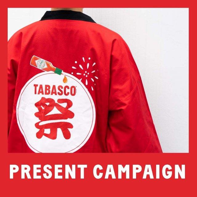 TABASCO®祭りの限定オリジナルハッピが当たるかもしれない、プレゼントキャンペーン!TABASCO®祭りのコラボレーションメニューを注文した方は、「#タバスコ祭り」のハッシュタグをつけて写真を投稿し、ぜひご応募ください!  ▼応募方法(10/8まで) 1.@tabascojapan をフォロー 2.#タバスコ祭り のハッシュタグで、キャンペーン対象レストランで撮った写真を投稿する  ※当選発表は、当選者へのダイレクトメッセージをもって代えさせていただきます。 公式アカウント @tabascojapan からの連絡であることをご確認ください。. . #タバスコ祭り #タバスコ #東京グルメ #グルメ紹介 #プレゼント企画 #ハッピ #祭り . . . . . #タバスコ祭り #タバスコ #東京グルメ #グルメ紹介 #祭り #お祭り #ハッピ #プレゼントキャンペーン #プレゼント企画